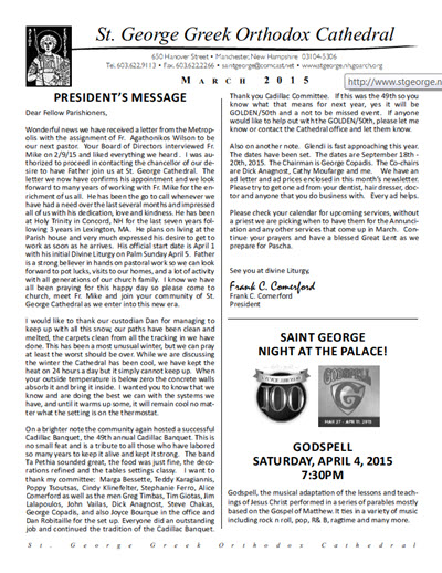 Announcement: Monthly Bulletin for March 2015