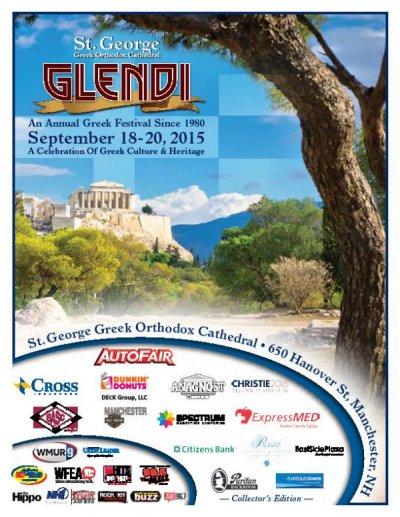 Announcement: GLENDI Appreciation Night